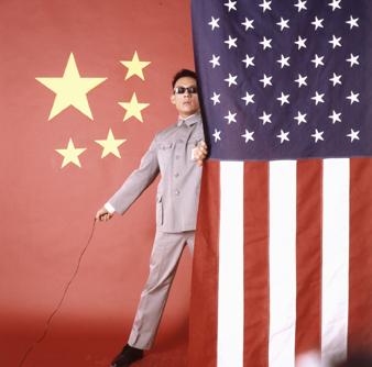 TsengKwongChi_EastMeetsWest_1983